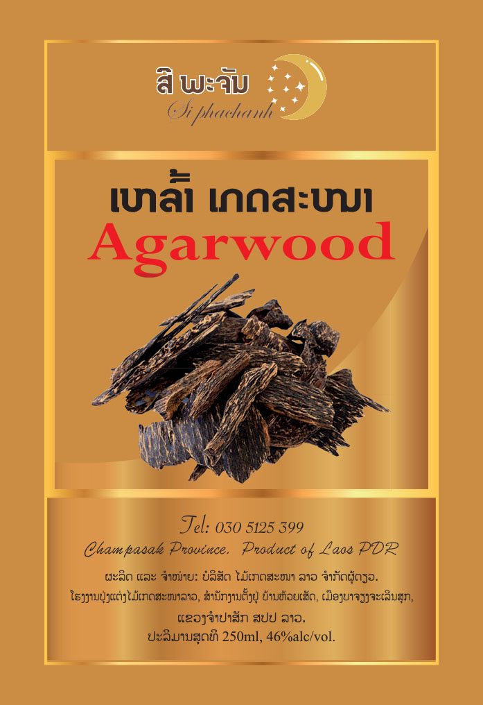 Agarwood Spirits ( Red ) 250ml  - Origin Of The Product : Lao PDR .  - Production Location : Ban Houeyset, Bachingchalernsouk District, Champasak Province, Lao PDR .  - Product :  LAO AGARWOOD SOLE CO.,LTD  - Ingreadients : Sticky rice , Agarwood , Eurycoma Longifolia,...  - Net amount : 250 ml.       46% alc/ vol.   WWW.Siphachan.laocourses.com tel : 030 9791999 , 020 7703 3333